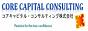 転職サイト 会計 中国 韓国